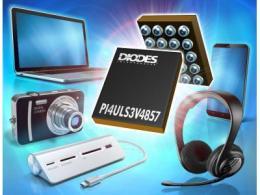 Diodes 公司的双向电位转换器串连起 SD 3.0 内存与低电压处理硬件