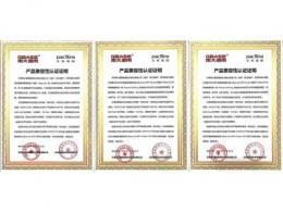 文思海辉与南大通用完成产品兼容互认证