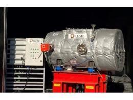 Lefae获得爆炸性环境测试资质认定