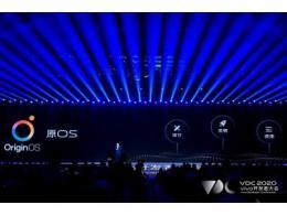 vivo发布新移动操作系统OriginOS
