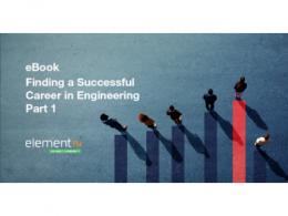 e络盟发布新版电子书,分享工程师职业发展技巧