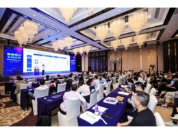 数智驱动·全局变革 —— 2020SaaS应用大会·华南站圆满落幕!