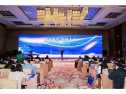 """""""聚力于芯 智传未来""""中国智能传感大会成功举办,产业人士共话中国传感器发展之道"""