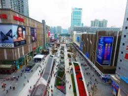 """""""中国电子第一街""""深圳华强北已沦为美妆品商城?"""