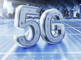 中国移动:已开通5G基站38.5万个,5G终端客户达9000万