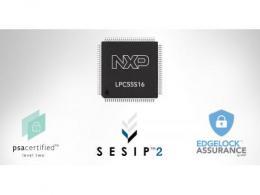恩智浦LPC55S16 MCU获得了PSA 2级和SESIP 2级保证认证