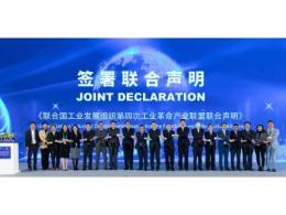罗克韦尔自动化加入联合国工发组织第四次工业革命产业联盟
