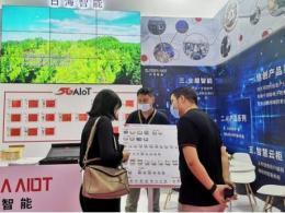 智耀未来,日海智能亮相中国移动全球合作伙伴大会