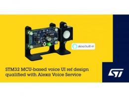 意法半导体发布亚马逊认证参考设计,简化Alexa内置智能家居设备开发