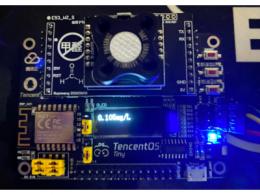 甲醛检测仪开源项目-产品级开发(一)