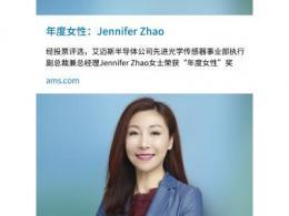 """艾迈斯半导体的Jennifer Zhao当选为Questex""""传感器创新周""""的""""年度女性"""""""