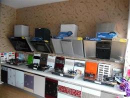重庆家用电器质量监督抽查情况出炉