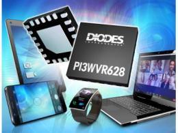 Diodes 公司的多摄像头 MIPI 切换器有助于开发出更小巧的产品外形