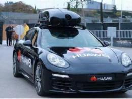 华为发表决议:华为智能汽车归消费者业务
