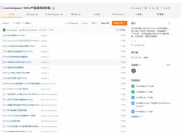 嵌入式产品级项目分享开源