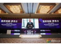 高通再度亮相2020世界5G大会 开启5G共享共赢新时代