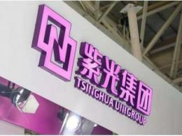 紫光展锐CEO楚庆:做芯片,要跟上海没关系,是一件很困难的事