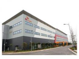 SK海力士重庆工厂外籍员工核酸阳性,现暂时停产