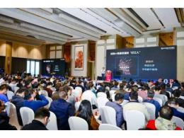 """新华三集团亮相2020GOPS大会,并荣获""""软件行业AIOps领域极具影响力服务商""""奖项"""