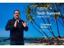 高通举办2020骁龙技术峰会,重新定义顶级移动体验