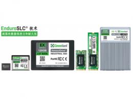绿芯超高耐久性存储解决方案造就了高可靠系统