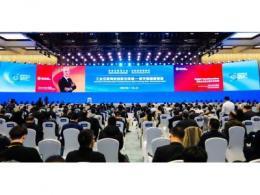 罗克韦尔自动化出席世界互联网大会  赋能制造业加速数字化转型