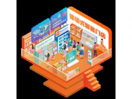 扒店体验式智能门店:传统零售店的未来发展解决方案