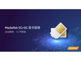 中国移动发布5G手机白皮书,5G+5G双卡双待将成市场标配
