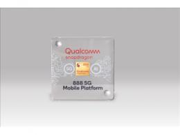 高通5G芯片骁龙888借幸运数字命名 手机AI算力大幅跃升