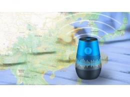 DEKRA德凯香港、韩国龙仁及日本横滨实验室成为亚马逊Alexa内置设备授权第三方测试实验室