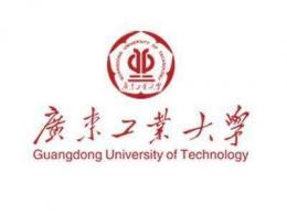推进大湾区集成电路产教融合,广东工业大学微电子学院揭牌