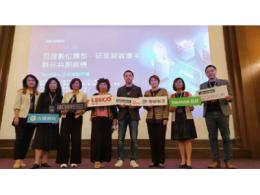 研华智诚门店AIoT解决方案平台 StoreVue上市