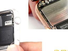 你知道Apple Watch差不多的外观下,还有这些差很多的部分吗?