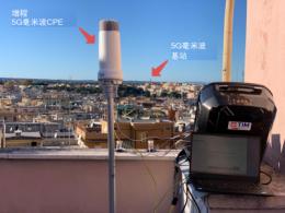 TIM、爱立信和高通基于5G毫米波固定无线接入刷新远距离通信速率世界纪录