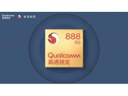 骁龙888集成高通5G基带X60 功耗和能效表现卓越
