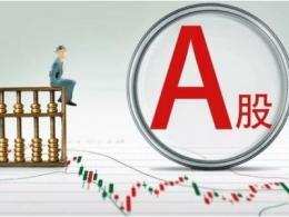 显示面板厂商惠科拟A股IPO,已进行上市辅导备案