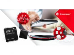 CMSemicon首款RISC-V内核MCU问世   集成模拟外设简化设计