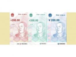 中国移动谈数字人民币:可能会重塑未来移动支付市场的格局