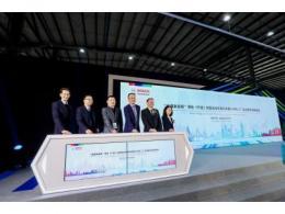 博世(宁波)轻型电动车电机有限公司新工厂落成启用