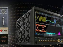 喜讯!普源精电(RIGOL)MAX70000系列时域工作站荣获中国『IoT产品金狮奖』