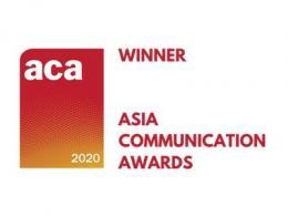 中信国际电讯CPC 荣膺2020年度亚洲通讯大奖