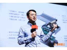 阿里云AIoT首届渠道大会召开 推出7款重磅产品