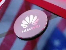 太虚伪!美国政府出 16 亿美元,要求运营商移除华为中兴,还对中国电信启动调查