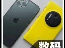 听说iPhone 12 Pro Max被7年前的诺基亚秒了?