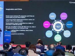 进口替代是关键 IMG先进IP技术助力中国集成电路业加快自主发展