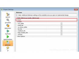 Vivado在产生bitstream时遇到ERROR: [Drc 23-20] Rule violation (NSTD