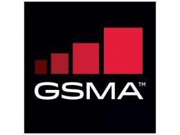 GSMA宣布MWC将于2021年重返上海
