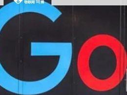 昨晚,谷歌全球宕机……