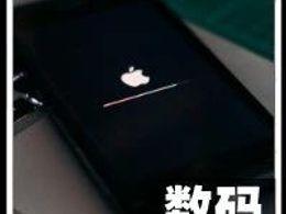 iOS 14.3重磅发布,但新功能一个都用不上?