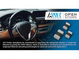 AVX加入开放联盟
